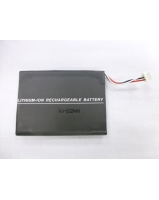Apple 616-0206 battery - SKU/CODE: MP320103