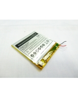 Apple 616-0337 616-0311 MB257LL/A MB261LL/A MB253LL/A MB249LL/A MA980LL/A MA978LL/A battery - SKU/CODE: MP320122