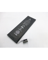 apple iphone 5 616-0610, 616-0611, 616-0613, 616-0579 battery - SKU/CODE: UC6839