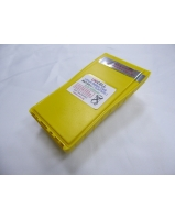 Entel CLB750G battery for Entel HT644 HT649 - SKU/CODE: MN7225-LI
