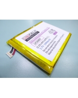 Alcatel TLp030B2 battery for Alcatel One Touch Link Y855 EE Osprey - SKU/CODE: UC6967