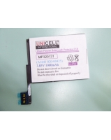 Apple 020-00425 A1641 battery for Apple iPod 7.1, Apple iPod touch 6th generation - SKU/CODE: MP320131